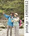 シニア シニア夫婦 ハイキングの写真 14960812