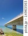 宮古島と伊良部島を結ぶ伊良部大橋 14963563