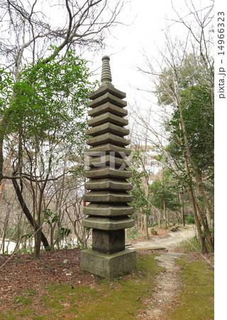 有馬 瑞宝寺公園の十三重の塔 14966323