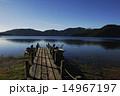 桟橋 湖畔 湖の写真 14967197