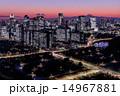 霞が関 夕景 夕焼けの写真 14967881