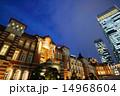 駅舎 東京駅 JR東京駅の写真 14968604