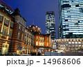 駅舎 東京駅 JR東京駅の写真 14968606