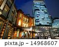 駅舎 東京駅 JR東京駅の写真 14968607