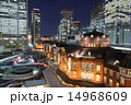 駅舎 東京駅 JR東京駅の写真 14968609