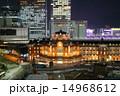 駅舎 東京駅 JR東京駅の写真 14968612