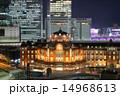 駅舎 東京駅 JR東京駅の写真 14968613