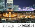 駅舎 東京駅 JR東京駅の写真 14968614