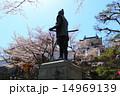 像 銅像 桜の写真 14969139