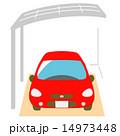 カーポート 車 14973448