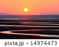 真玉海岸 14974473