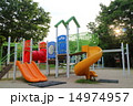 神宮東公園 滑り台 遊具の写真 14974957
