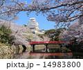 姫路城 堀 橋の写真 14983800