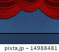 ステージ 緞帳 幕のイラスト 14988481