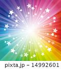 放射線 ベクター 星のイラスト 14992601