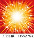 放射線 ベクター 星のイラスト 14992703