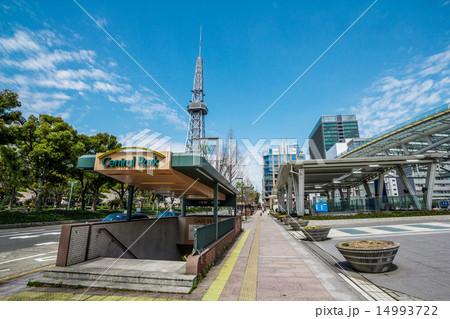 名古屋 都市風景 テレビ塔 14993722