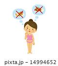 食事制限の女性 14994652