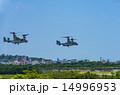 オスプレイ 軍用機 航空機の写真 14996953