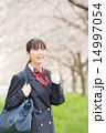 ガッツポーズ 笑顔 女性の写真 14997054