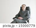 ビジネスマン 男性 椅子の写真 15000779