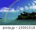 島 南国 虹のイラスト 15001518