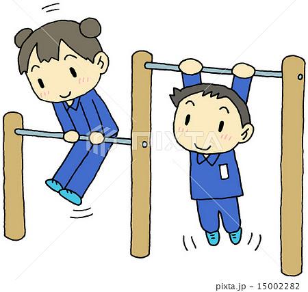 鉄棒 子供のイラスト素材 15002282 Pixta