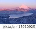 箱根の雪景色と紅富士 15010925