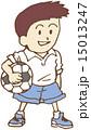 ベクター ボール 男の子のイラスト 15013247