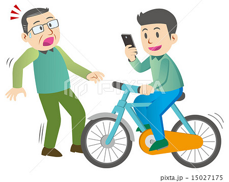 自転車事故 のイラスト素材 1 ...