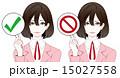 スーツの女性 チェック 禁止 15027558