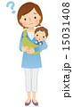子育て 疑問 ママのイラスト 15031408