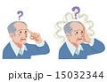 ベクター 認知症 物忘れのイラスト 15032344