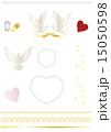 鳩とハート 飾り 15050598