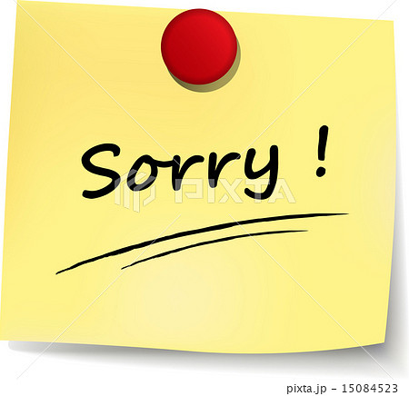 apology clip art pictures to pin on pinterest pinsdaddy I'm Sorry Clip Art My Apologies Clip Art