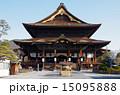 本堂 寺社仏閣 善光寺の写真 15095888