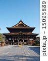 本堂 寺社仏閣 善光寺の写真 15095889