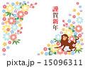 申 はがきテンプレート 猿のイラスト 15096311