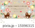 年賀状テンプレート(申年) 15096315