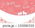 年賀状テンプレート(申年) 15096330