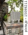 祇園寺 石碑 碑の写真 15099211
