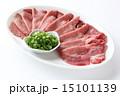 牛タン 生肉 肉の写真 15101139