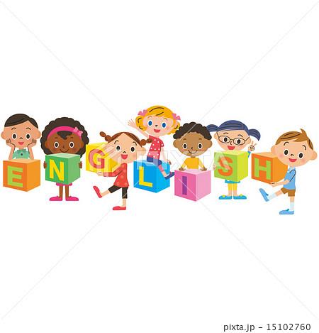 英会話と子供達のイラスト素材 15102760 Pixta