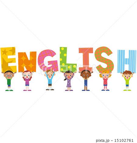 英語タイトルと子供達のイラスト素材 15102761 Pixta