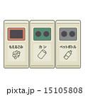 ゴミ箱 15105808
