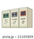 ゴミ箱 15105809