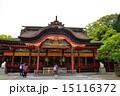 太宰府天満宮の本殿 15116372