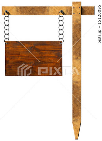 Wooden Sign with Chain and Poleのイラスト素材 [15120095] - PIXTA