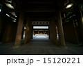 天の岩戸神社2 15120221