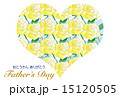 父の日 メッセージカード ベクターのイラスト 15120505